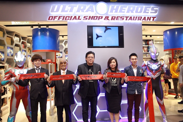 World's First Ultra Heroes Official Shop & Restaurant in Malaysia