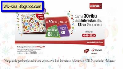 http://wd-kira.blogspot.com/2013/12/Cara-Daftar-Paket-Internet-Simpati-Loop.html