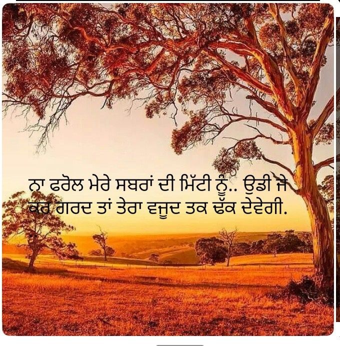 punjabi love wallpapers free