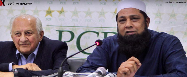 shahryar khan and inzamam-ul-haq