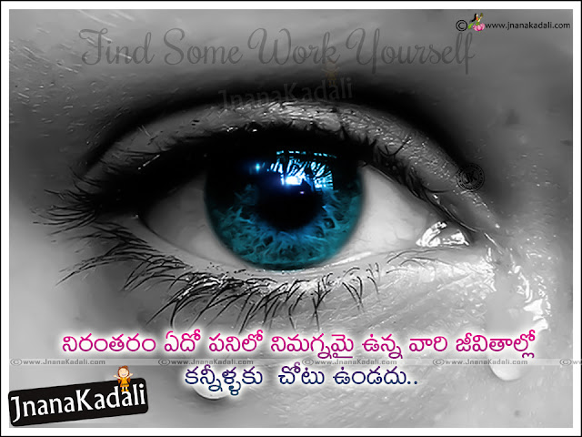 telugu quotes images for life Inspirational,Life quotes in telugu,latest quotes images in telugu,latest quotes of telugu manchi matalu,quotes images in telugu,Best Inspirational Telugu Quotes -Nice Telugu Life Quotes with images - Best Inspirational Quotes about life - Top Inspirational Quotes about life - Life quotes in telugu - Quotes about life with images - Best Telugu Inspirational Quotes with images - Top telugu quotes with images -  inspirational life quotations in telugu - Inspirational life quotes for tumblr - Best inspirational quotes for Face book and whatsapp - Best Telugu inspirational Quotes about life - Top Telugu Life Quotes with images - Best Telugu Life Quotes - Best inspirational quotes about life - Best Telugu Quotes about life - Nice telugu quotes about life - Best famous quotes about life - Life quotes in telugu with images - Beautiful Telugu Life quotes with images- Nice Telugu Good Thoughts with images-Good Telugu Quotes with nice images for Whatsapp