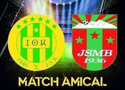 Match amical : : JSK 2 - JSMB 0
