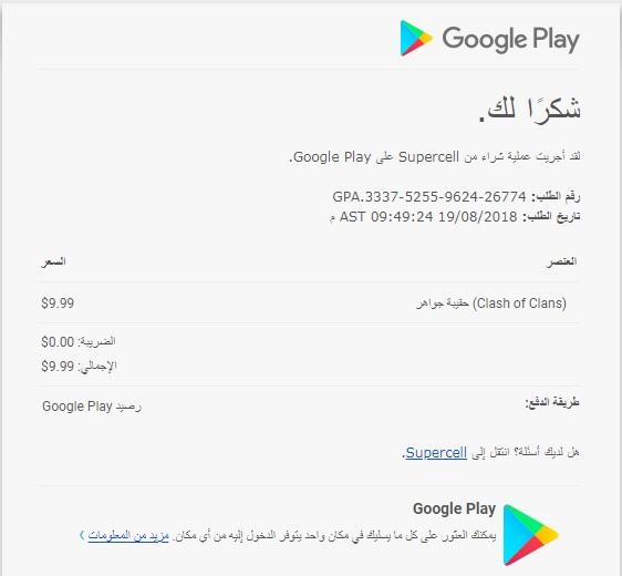 27fc797fd صفقة اليوم على سوق كومعروض يومية في القاهرة، مصر احصل على شحن مجاني عند  شراءك سلع مشمولة في الشحن المجاني بقيمة 250.00 جنيه او اكثر.