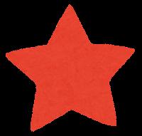 星のイラスト(赤)