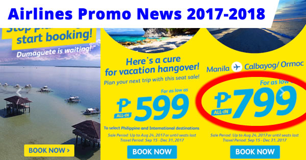 lowest fare promo