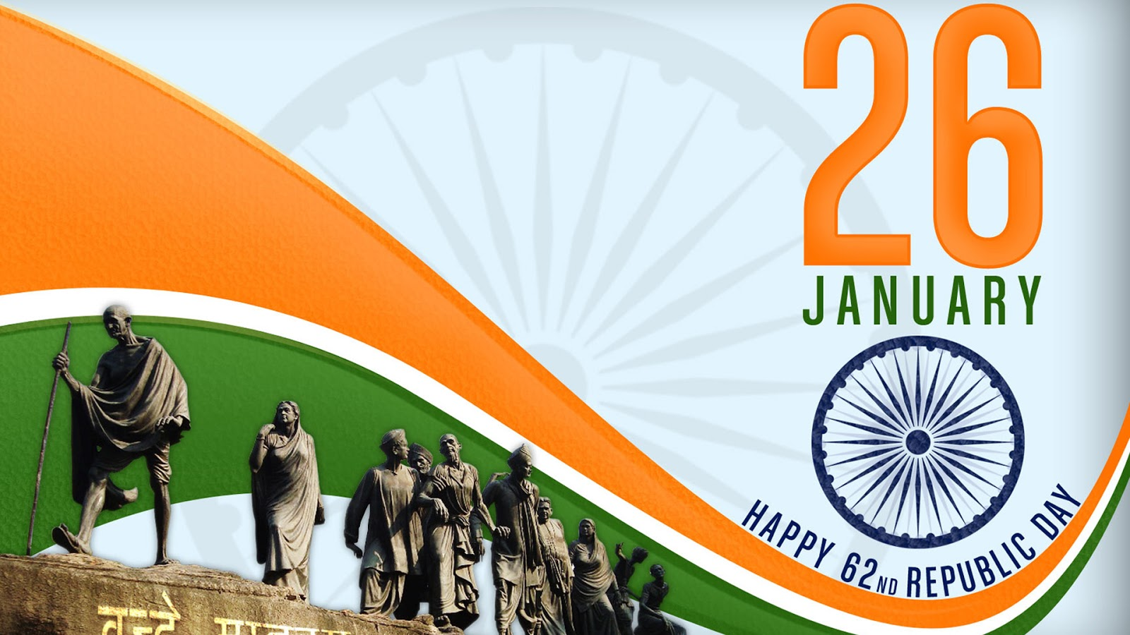 Indian Republic Day Wallpapers 1080p