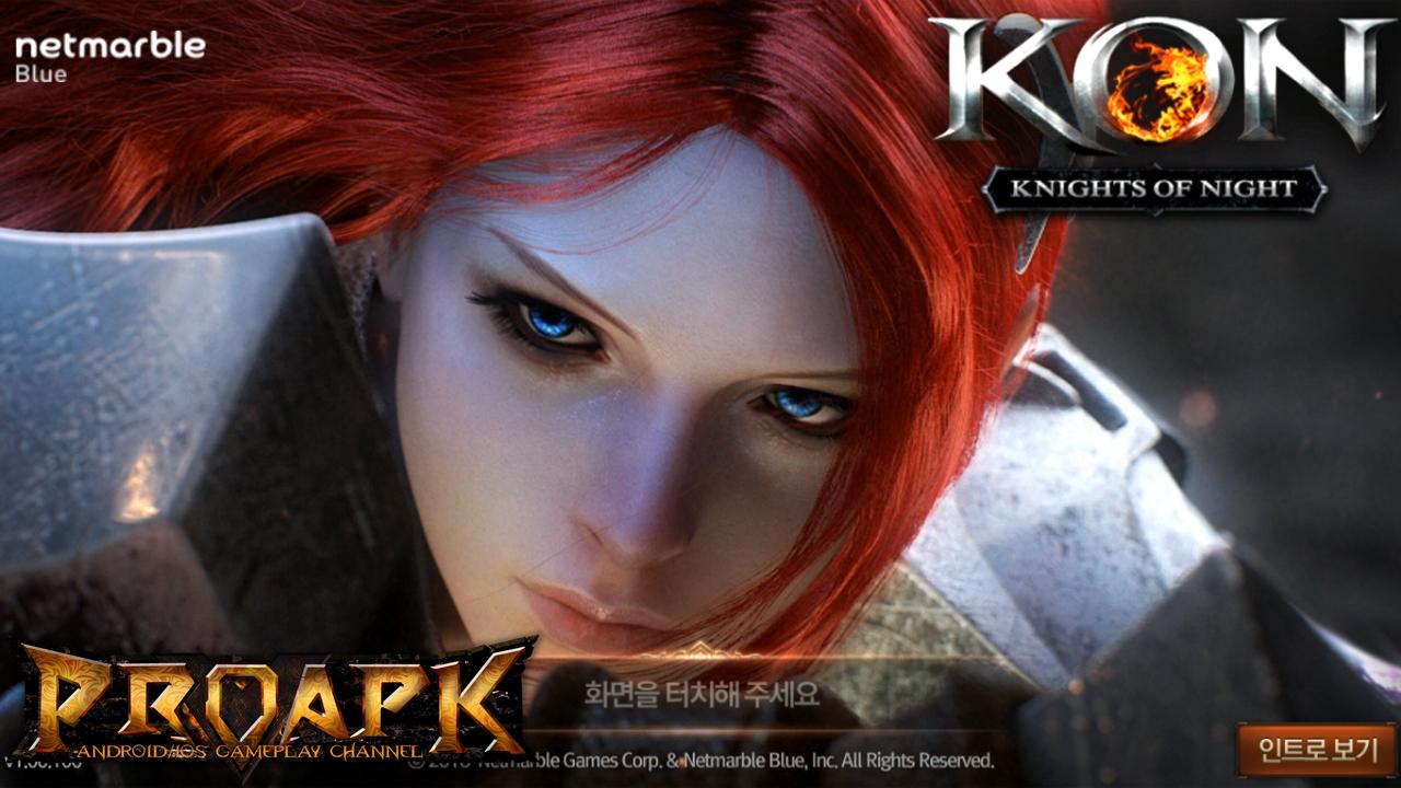 KON(콘)