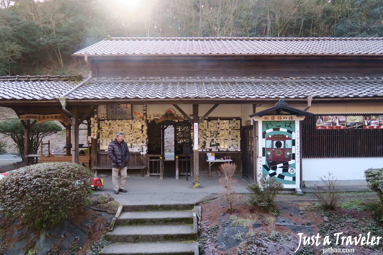 九州-特色觀光列車-推薦-D&S列車-攻略-特色列車預訂-觀光列車-火車-JR-交通-Kyushu