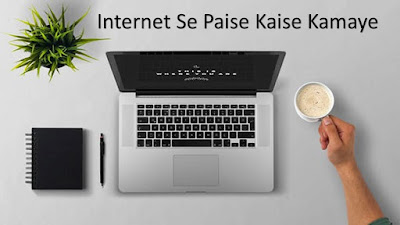Internet se paise kamane ke Top 3 Tarike in Hindi - Top 3 Earning Tips from Internet