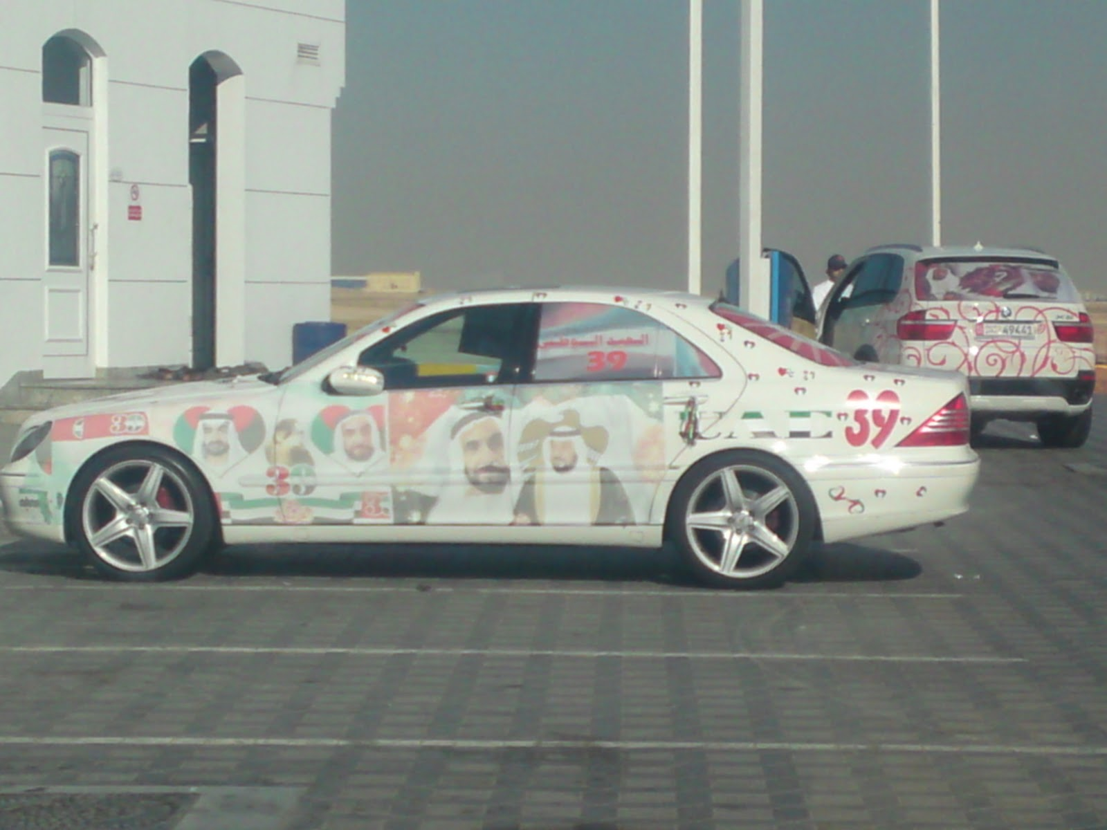 Edka Automobile