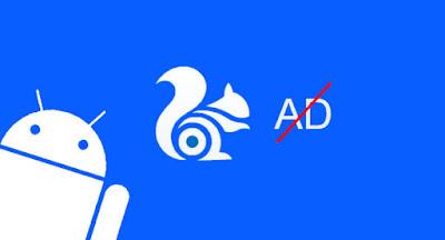 UC Browser এর বিরক্তিকর ডিসপ্লে অ্যাড বন্ধ করুন