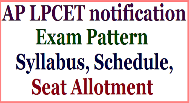 AP LPCET 2017 Notification, Exam Pattern, Syllabus, Schedule, Seat Allotment