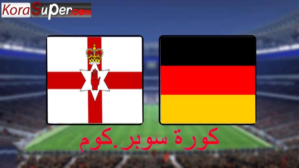 شاهد بث مباراة ألمانيا ضد إيرلندا الشمالية 09-09-2019