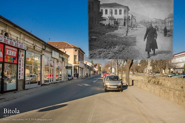Bulevar 1-vi Maj Street - view toward Pelister  - Bitola 1917 - 2017