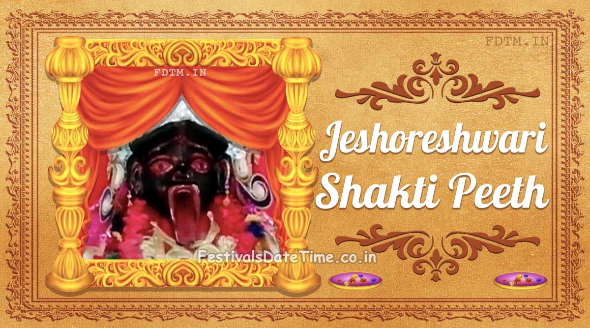 Jeshoreshwari Shakti Peeth, Iswaripur, Khulna, Bangladesh: The Shaktism