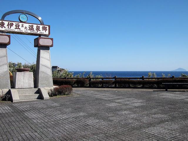 国道135号 東伊豆まち温泉郷