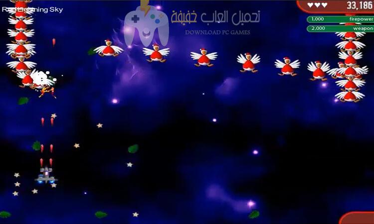 تحميل لعبة الفراخ 2 chicken invaders للكمبيوتر