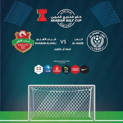مشاهدة مباراة النصر واهلي دبي