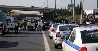 Τραγωδία χθές στη ΛΕΑ του αυτοκινητόδρομου Τρίπολης – Καλαμάτας για κατοίκους της Νέας Φιγαλείας