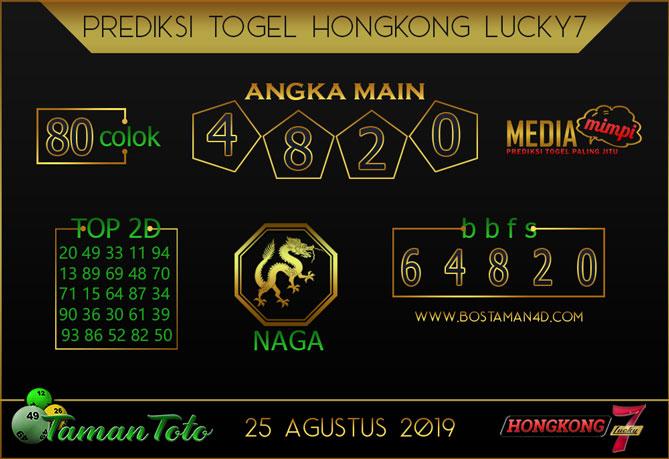 Prediksi Togel HONGKONG LUCKY 7 TAMAN TOTO 25 AGUSTUS 2019