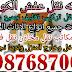 نقل عفش الاحمدى 98768700