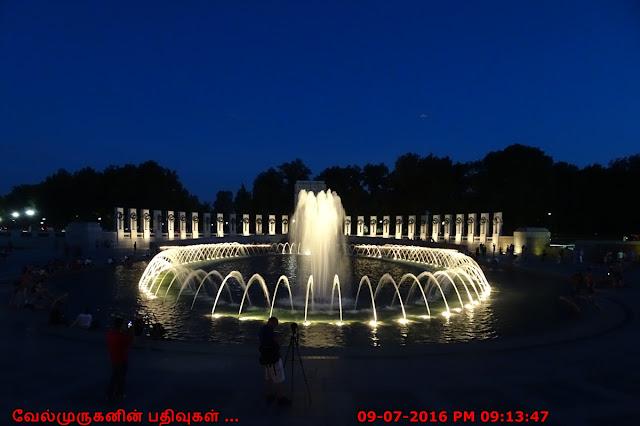 World War 2 Memorial DC