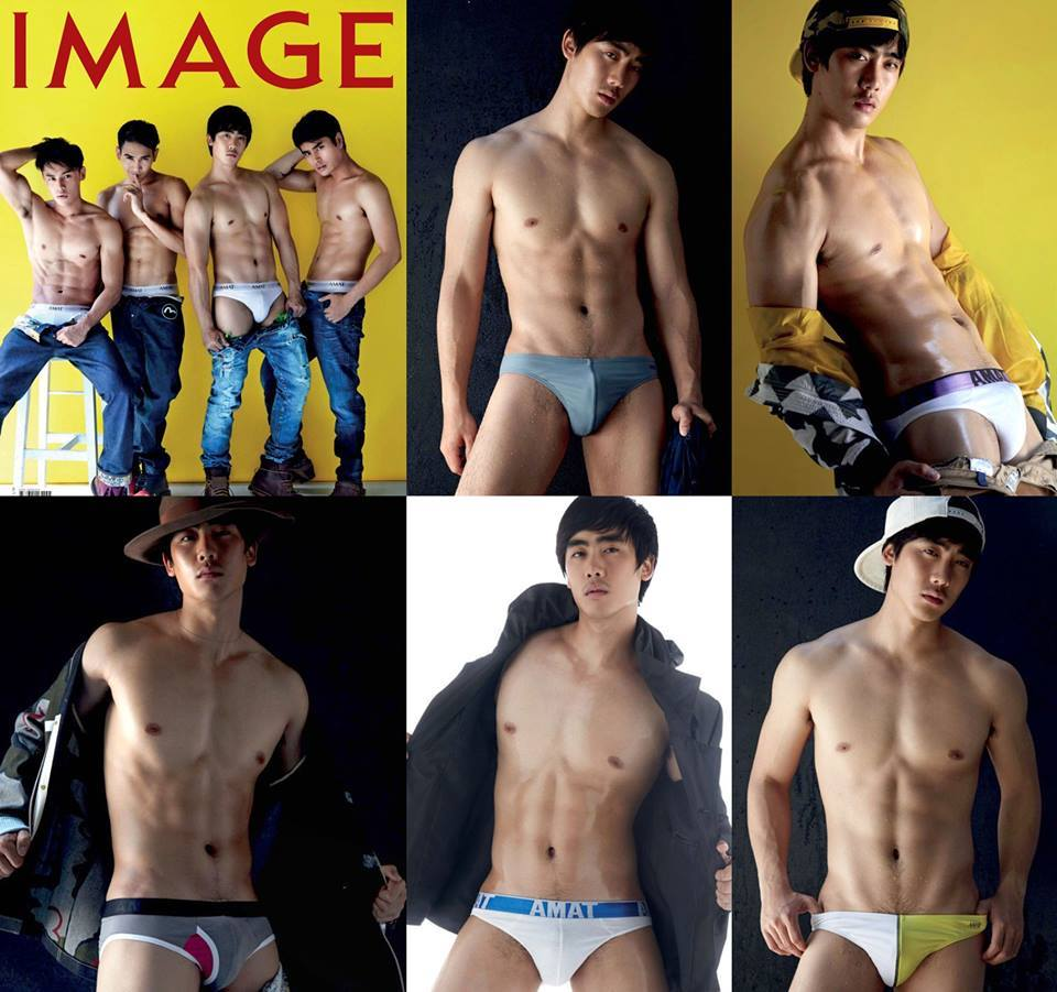 """"""" ฮัท จิรวิชญ์นิตยสาร IMAGE"""""""