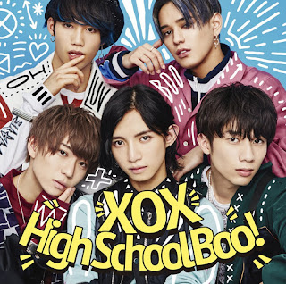 High School Boo! - OXO - 歌詞