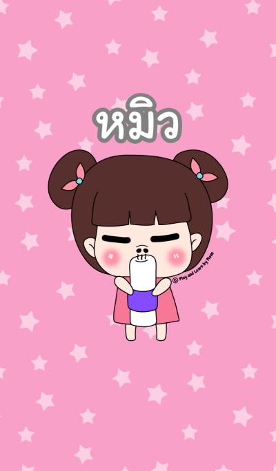 Miew ! SaraPao Cute Girl Theme