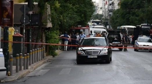 Former Greek Prime Minister Papademos injured in an attempted attack