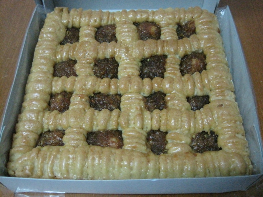 Resep Kue Pie Jepang: Jalan Jalan Kuliner: Wisata Kuliner Bengkulu
