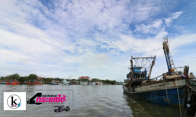 รัฐมนตรีช่วยว่าการกระทรวงกลาโหม ลงพื้นที่ปัตตานี ร่วมหาแนวทางพัฒนาท่าเทียบเรือให้ได้มาตรฐานสากล