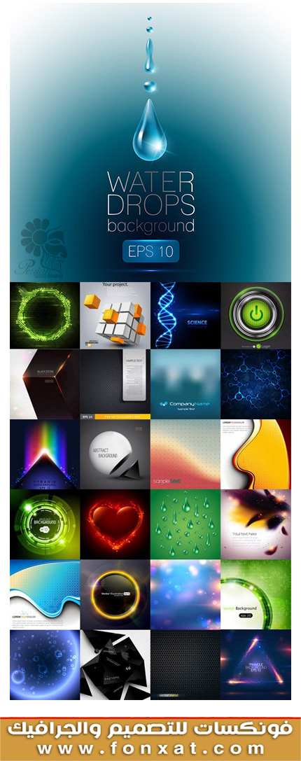 Download images of abstract vector background2