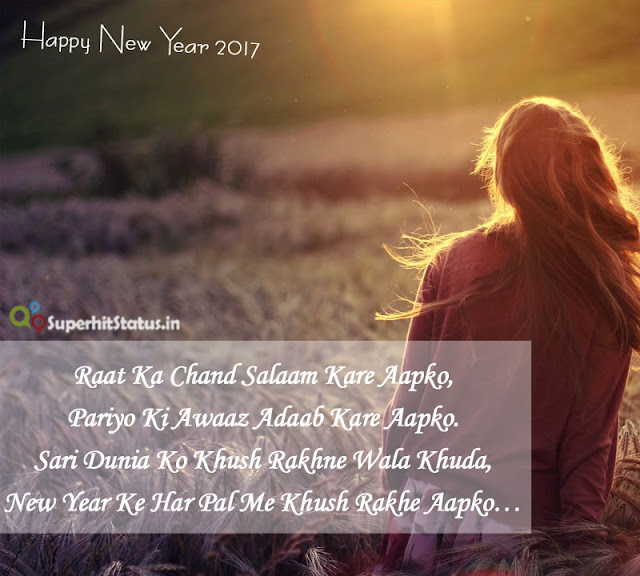 Advance Hindi Happy New Year Wishes Wallpaper 2017 Shayari With Image Pics
