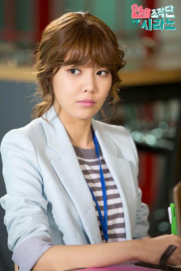 dating agency ep 16 eng sub