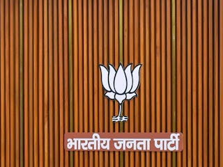 9more-seats-announce-by-bjp