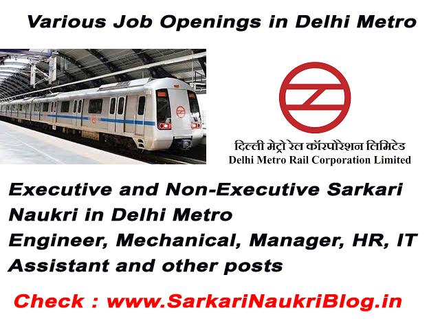 Sarkari Naukri, Results, Government Jobs, Employment News: Delhi