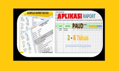Download Aplikasi Raport PAUD/TK Revisi Terbaru 2017/2018