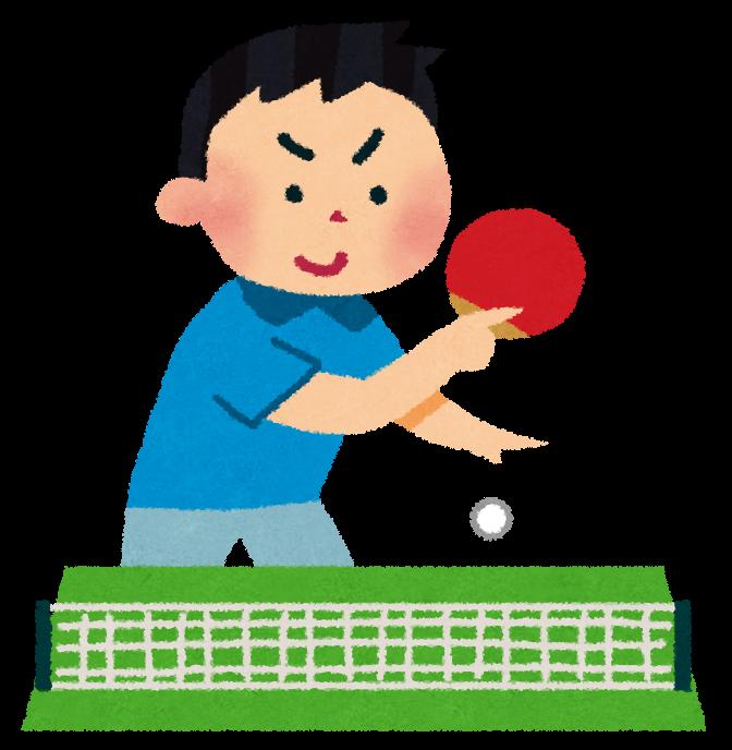 「フリー素材イラスト卓球」の画像検索結果