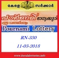 POURNAMI (RN-330) LOTTERY RESULT