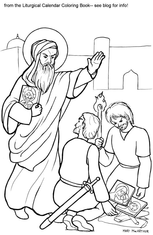 Snowflake Clockwork: St. John Damascene coloring page