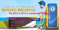 Logo ConGliOcchi: buoni carburante come premio sicuro e campioni prova Dailies Total1
