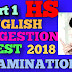 HS English suggestion for test examination 2018
