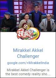 Mirakkel Akkel Challenger Google plus page