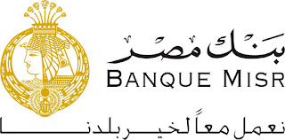 مواعيد عمل بنك مصر 2018 المواعيد الجديده للعملاء لهذا العام