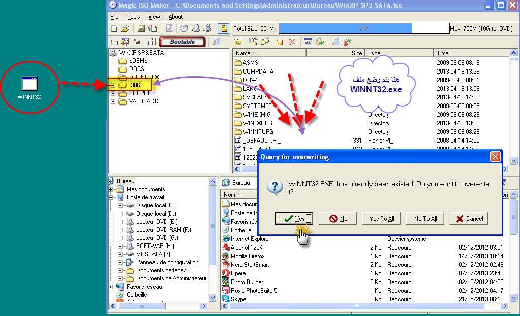 fichier asms i386