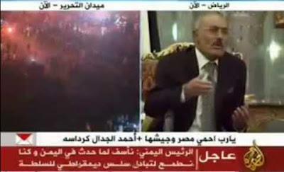 Enquanto  Aljazeera exibe declaração de Saleh, povo comemora.