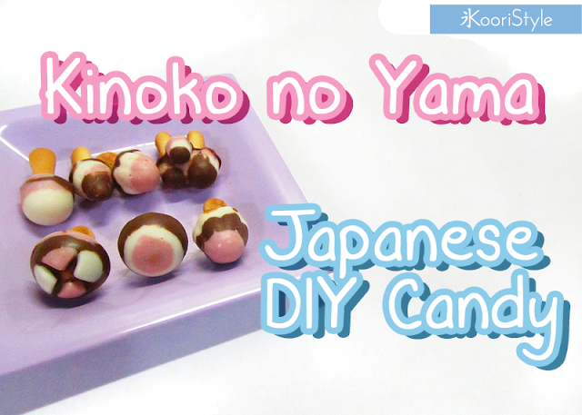 DIY, Kawaii, Cute, Koori Style, KooriStyle, Koori, Style, Japan, Japanese, Candy, Meiji, Dulce, Dulces, Kit, お菓子, 日本, キャンディ, 캔디, きのこの山, チョコレート, Kinoko no Yama, Japonés, Japón, Idea, Ideas