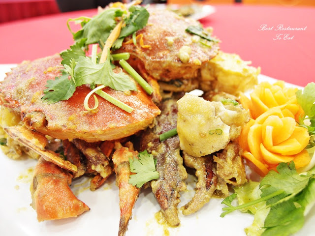 Ibrahims Fatty Crab Restoran Ampang Jaya Salted Eggs Mud Crab