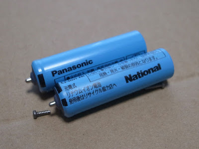 National ラムダッシュ ES8259 電池交換ESLA50L2507Nの新旧並べてみるパナソニックが現行品。ナショナルは今まで使っていたもの